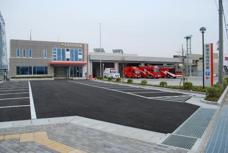 新潟西消防署