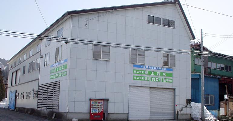 建築部工場