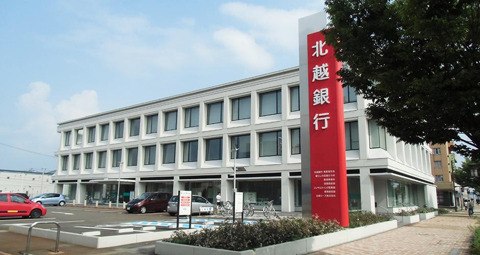 藤田内装建築