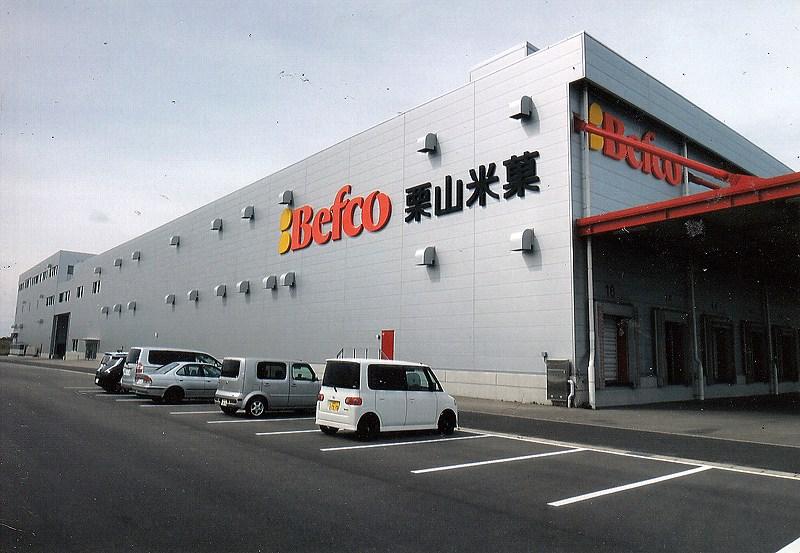栗山米菓新工場「ばかうけファクトリー」
