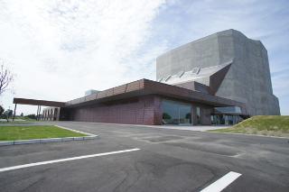 江南区文化会館