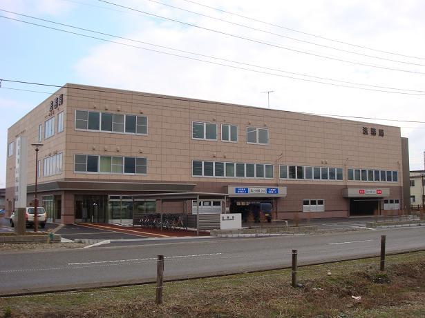 長岡法務局